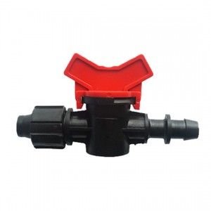 Lock offtake valve AY-4100