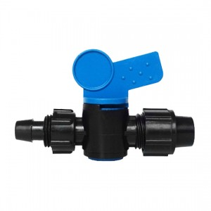 Lock offtake valve AY-4160